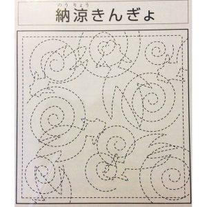 tela impresa sashiko nº39 olympus