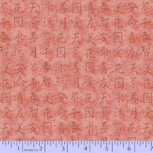 tela caligraphy salmon ki-coo gardens
