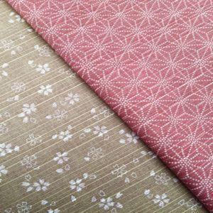 tela japonesa sevenberry beige-rosa