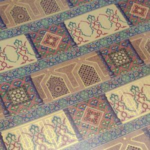 papel encuadernar estilo arabe